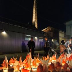 巻で「鯛の宵」を開催