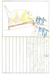 鯛車の思い出2